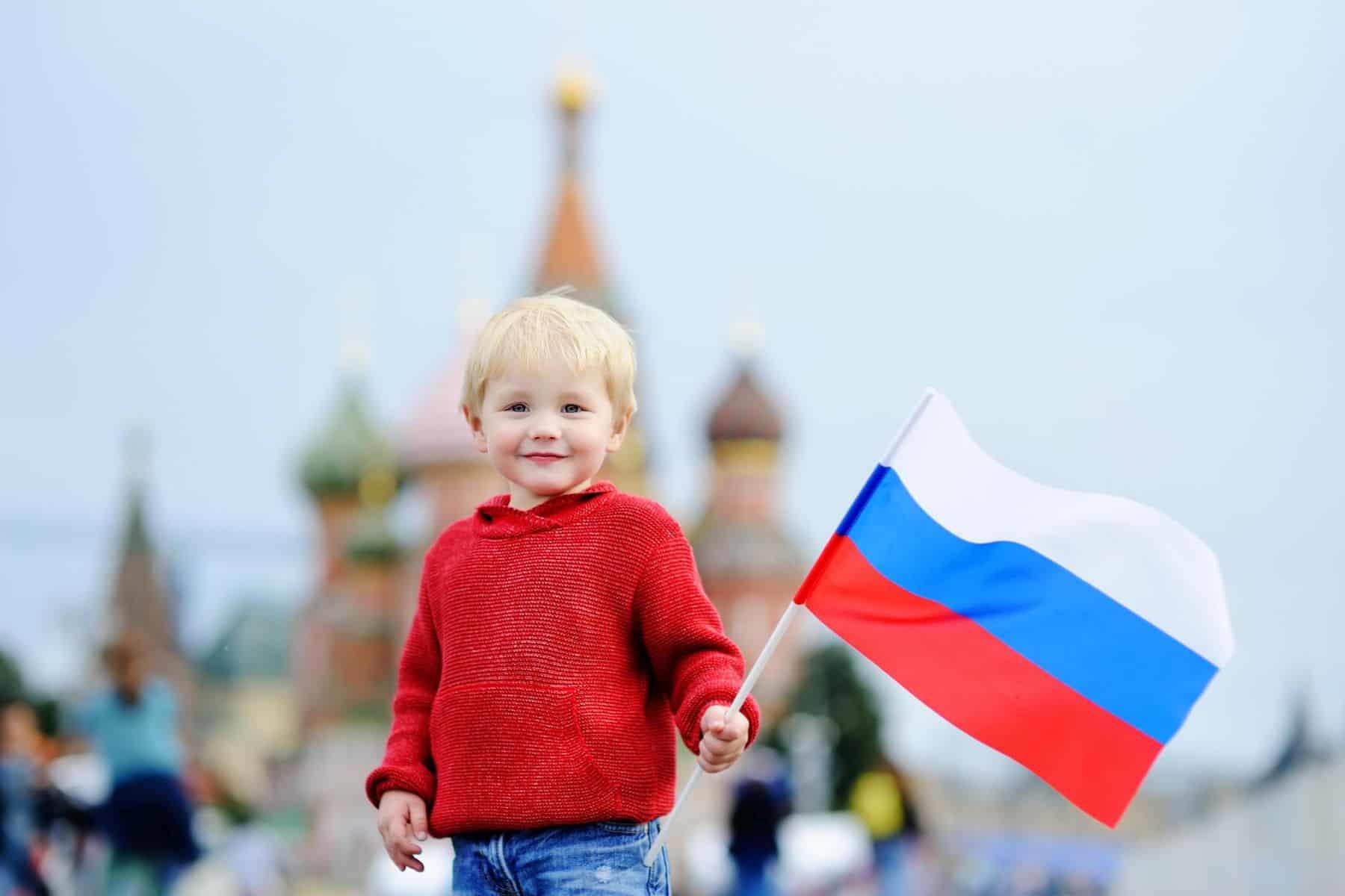 copil rus