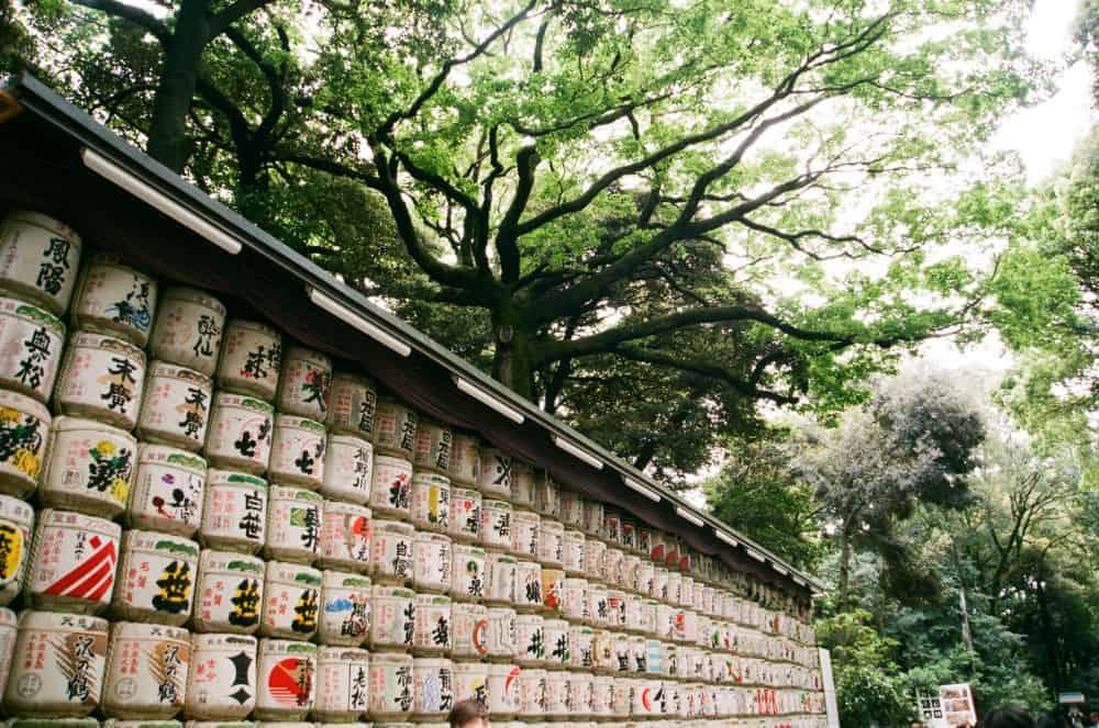 Butoaie de sake