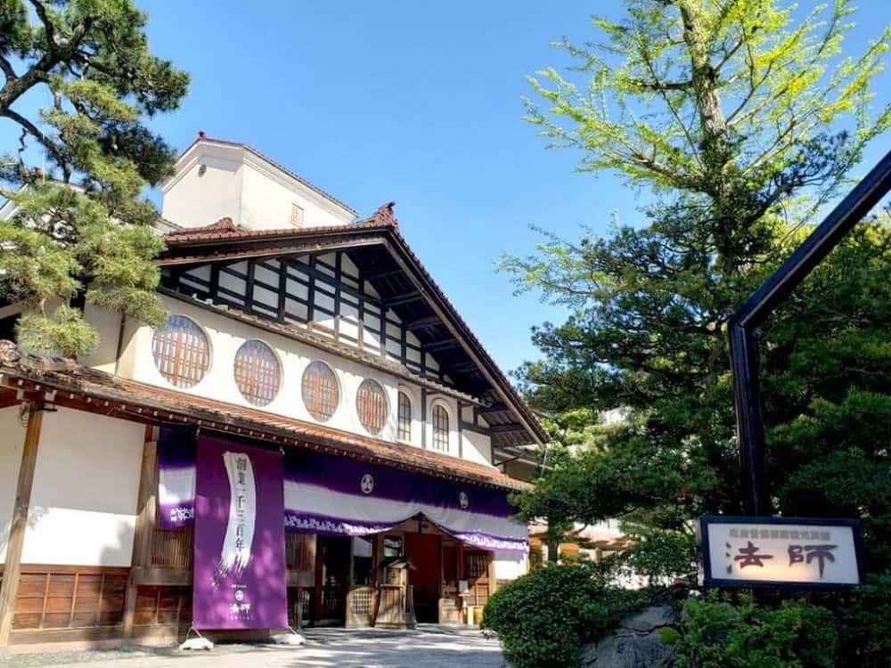 Hotel Hoshi Ryokan