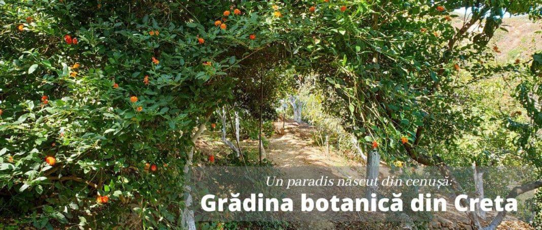 Grădina botanică din Creta