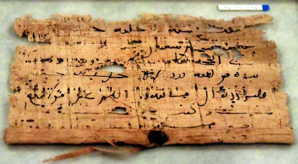 papirus arabesc